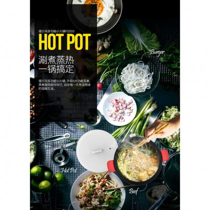 Deerma Hot Pot 2 Layer All Function FG503