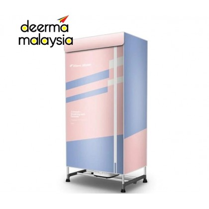 Deerma G3 Double Layer Clothes Dryer