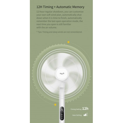 Deerma Floor Fan FSY70 with Remote Control