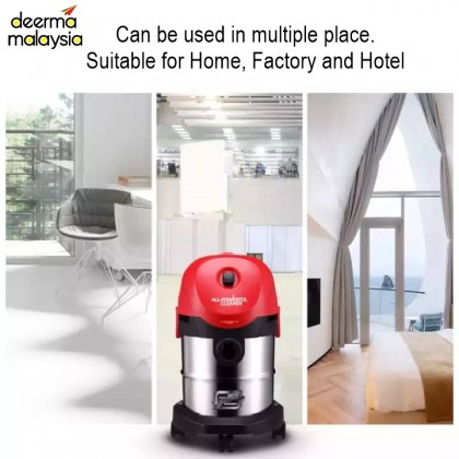 Deerma DX135 Dry and Wet Vacuum Cleaner - Wet and Dry Separation